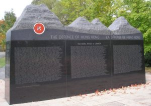 The Hong Kong Memorial Wall located in Ottawa, Ontario, to honour the Canadian troops that fought to defend Hong Kong during the Second World War. On one side are the names of soldiers from the Royal Rifles of Canada, and on the other side, the soldiers of the Winnipeg Grenadiers.